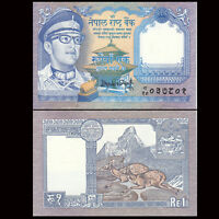 Nepal 1 Rupee Banknote, ND(1974), P-22, UNC, Asia Paper Money