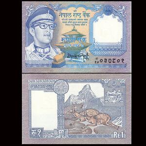 Nepal 1 Rupee, ND(1974), P-22, AU-UNC, with Yellow Spot