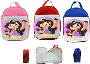 APHMAU   #1 Personalised Kids Insulated Lunch Bag