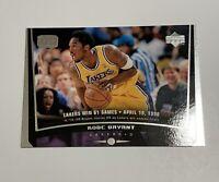 🔥🏀Kobe Bryant Game Dated 1998-99 Upper Deck #75