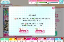 Lovelive SIF japan rk2 starter account 131loveca+5ticket! FREE SHIPPING
