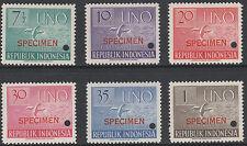 Indonesia (1393) - 1951 United Nations FILE COPY SPECIMEN set  unmounted mint