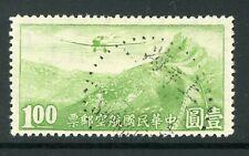 China 1930 Hong Kong Airmail $1 Watermark Shanghai Blank Date Y546