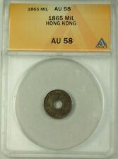 1865 Hong Kong Bronze 1 Mil Coin ANACS AU 58 No Hyphen KM#2