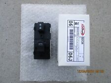 FITS: 13 - 16 SCION FR-S 2D FRONT PASSENGER RIGHT SIDE POWER WINDOW SWITCH NEW