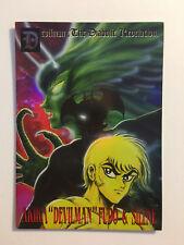 "Devilman "" The Diabolic Revelation"" Trading Card Prism H-05"