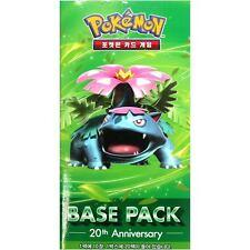 1 Booster Pokémon XY : 20th Anniversaire Base Pack Mega Venusaur - Coréen