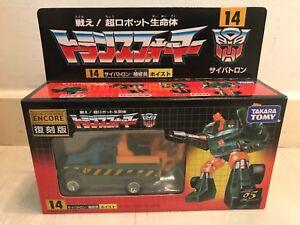 Transformers G1 Hoist Encore 14 Takara MISB !!!