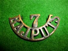 British Indian Army 7th Rajputs Shoulder Title Badge, Hong Kong / El Alemein etc