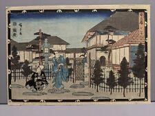New listing Hiroshige Japanese Woodblock Print On Stone Walkway