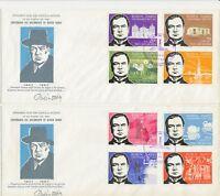 NICARAGUA 1967 100. Geburtstag von Ruben Dario (Dichter) kpl. a. 2 FDC's, selten