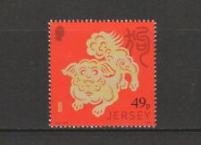 JERSEY 2018 LUNAR NEW YEAR OF DOG ZODIAC COMP. SET OF 1 STAMP IN MINT MNH UNUSED