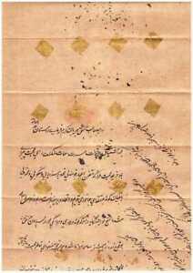 DOCUMENT ISLAMIC ROYAL GOLDEN FIRMAN LETTER ARABIC CALLIGRAPHY RARE