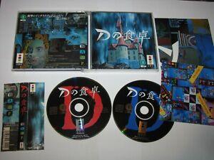 D no Shokutaku D's Diner 3DO Japan import + poster spine card US Seller