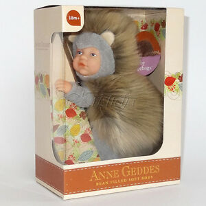 ANNE GEDDES DOLLS SELECTION FOR PLAY OR REBORN NEW IN BOX Great Gift HEDGEHOG