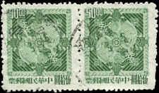 China, Republic of Scott #1446 Pair Used  ROC