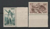 FRANCOBOLLI - 1936 FRANCIA C.20+40 ROUGET MNH E/1593