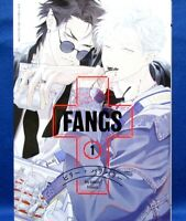 FANGS Vol.1  Comic - Billy Balibally / Japanese Yaoi Manga Book Japan