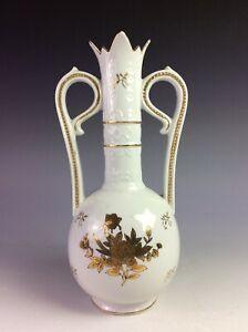 (1) 18C Qing period Chinese export porcelain vase, gilt glaze