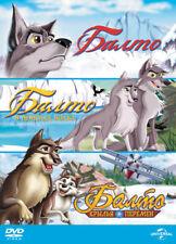 *NEW* Balto Complete Trilogy (DVD, 3-Disc Box Set) English,Russian,Greek etc.