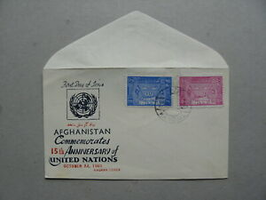 AFGHANISTAN, cover FDC 1960, 15th ann. UNO United Nations