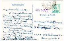 Nepal Sc#199(single frank)-postcard view MAHABOUDHA TEMPLE-TO DENMARK-SCARCE