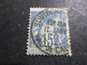 FRANCE timbre CLASSIQUE 15 c. bleu, Sage, oblitéré, CACHET ROND cancel STAMP 03D