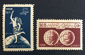 middle east,world wide,rare, old stamps, pars, shah