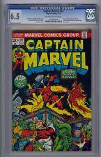 CAPTAIN MARVEL #27 CGC 6.5 THANOS DRAX CAMEO