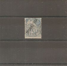 TIMBRE NOSSI-BE FRANKREICH KOLONIE 1893 N°24 OBLITERE USED