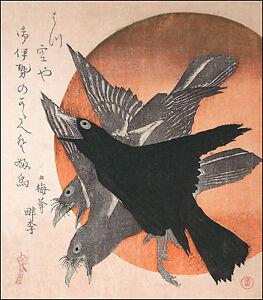 Japanese Print Reproduction: Three Crows against the Rising Sun - Fine Art Print