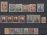 BE5746/ RUSSIA – 1923 / 1927 USED SEMI MODERN LOT – CV 170 $