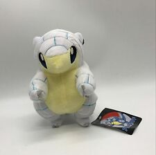 Pokemon Sun/Moon Alolan Sandshrew Plush Soft Toy Doll Stuffed Animal 8""