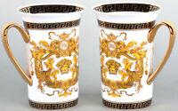 Set of 2 Euro Porcelain Medusa Fine Bone China Coffee Tea Mugs / Cups - White