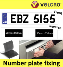 Number Plate Velcro fixing 50mm x 150mm - 2 strips attachment UK/EU STOCK