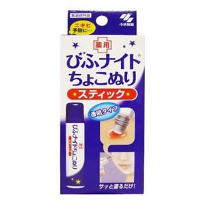 ☀Kobayashi Seiyaku Bif Night Stick Acne Care Treatment 12ml From Japan F/S
