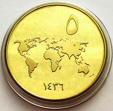 Middle East 5 Dinars 2013 - 1436 World Map Commemorative Large 40mm Unc Coin