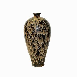 Chinese Jizhou Ware Brown Black Pattern Glaze Ceramic Jar Vase ws1568