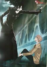 Uragiri The Betrayal Knows My Name uraboku Fullmetal Alchemist poster promo yaoi