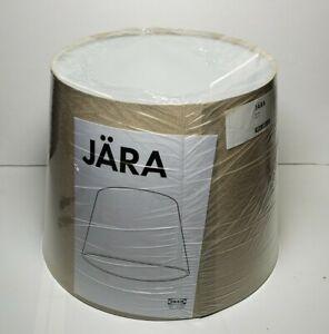 """IKEA JÄRA 13"""" (33 CM) Beige Lamp Shade Jara 903.283.62"""