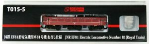 Rokuhan T015-5 Z Scale JNR Electric Locomotive Type EF81 No.81 Imperial Ed.