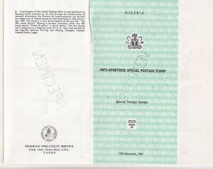 Nigeria 1981 Perforated SPECIMEN Publicity Folder Anti-Apartheid Special Postage