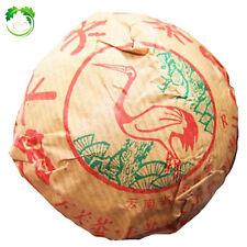 100g 2007 Xiaguan Raw Puer Tuocha Puerh Authentic Yunnan Sheng Pu Er Cha Q