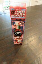 250ml Coca Cola Boxed Bottle Coke Japan w/ 80's YO-YO Sealed Not Opened Japanese