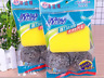 2 Pack Kitchen Pot Pan Dish Wash Cleaning Stainless Steel Scrubber Ball+Sponge