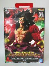 F891 BANDAI Dragonball Ichiban kuji Heroes Saga King Clustar Figure SS4 Broly
