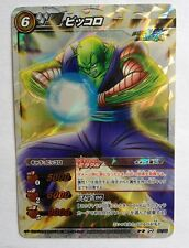 Dragon Ball Miracle Battle Carddass DB07-82 MR