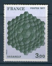 TIMBRE 1924 NEUF XX LUXE - HOMMAGE A L'HEXAGONE - OEUVRE DE VASARELY