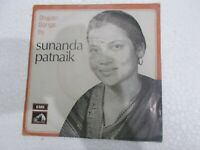 SUNANDA PATNAIK  BHAJAN SONGS 1973 rare EP RECORD India EX