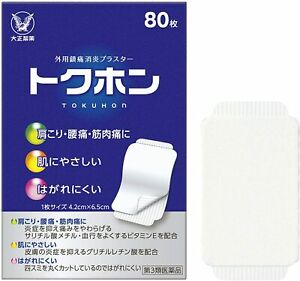 TOKUHON Japan Muscles Joint Pain Relief Effective Medical Plaster 80 Sheets